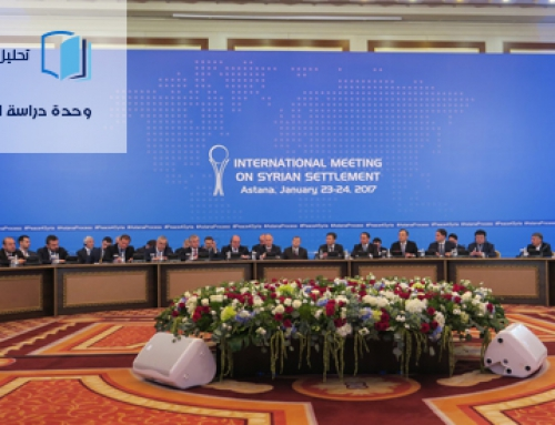 Astana Talks: Paves the Way for a New Reference for Political Transition