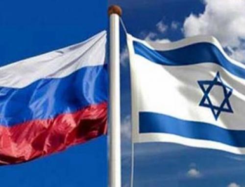 العلاقات الروسية- الإسرائيلية