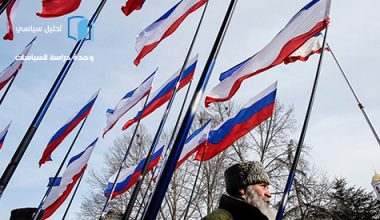 Putinist Russia and the Strategy of Emerging from the Cocoon