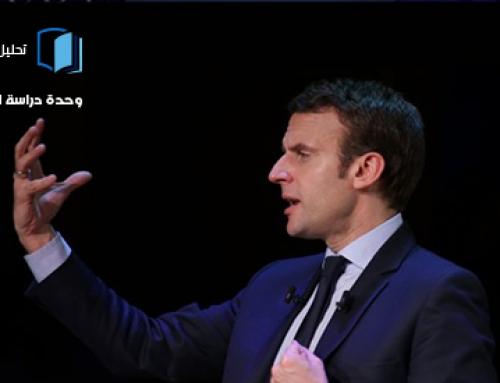 فرنسا: نسيان قيم الجمهورية أم واقعية سياسية