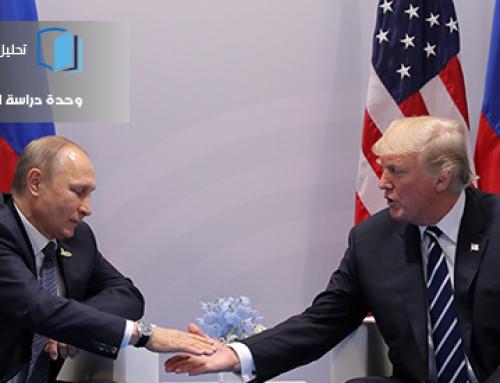 لقاء بوتين- ترامب والاستحقاق السوري