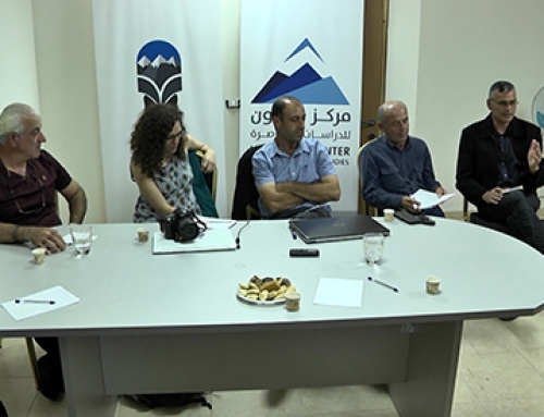 حلقة بحثية وحوارية حول مستقبل الزراعة في الجولان المحتل
