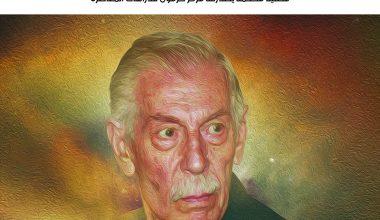 العدد الرابع من مجلة قلمون، حسين العودات، صحافيًا ومناضلًا، كانون الثاني/ يناير 2018
