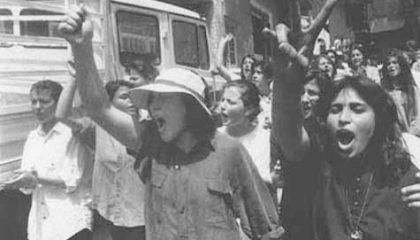 """بيان """"صالون الجولان"""" بمناسبة الذكرى السادسة والثلاثين لإضراب الجولان الكبير"""