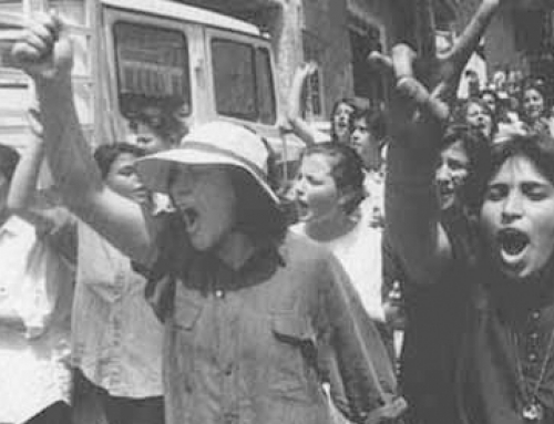 بيان بمناسبة الذكرى السادسة والثلاثين لإضراب الجولان الكبير