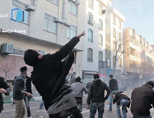 انتفاضة الشعب الإيراني: الأسباب والمآلات