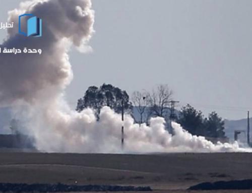 مؤشرات تفعيل الدور الأميركي في سورية