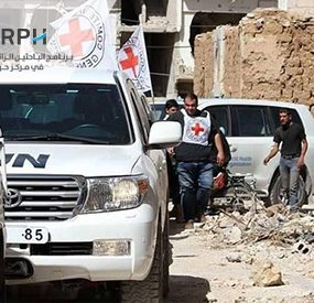 Statement of International Visiting Researchers Program at Harmoon Center (IVRPH)  First Medical Evacuation of Wounded Civilians from Eastern Ghouta Since Beginning of Offensive