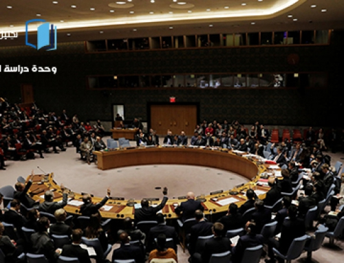 The UN Security Council's Failure on the Syrian Issue