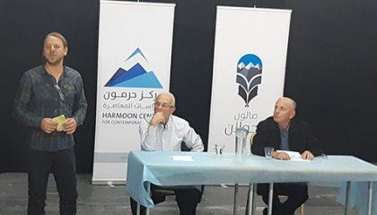 صالون الجولان في مركز حرمون يعقد لقاءه الثالث حول الهوية