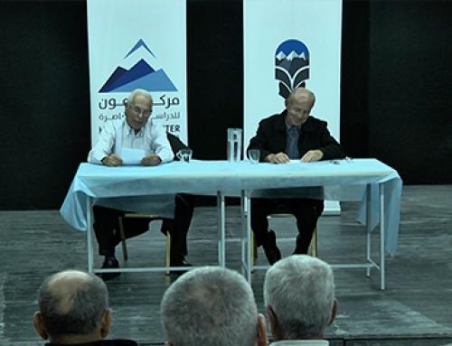 صالون الجولان يعقد لقاءه الثالث حول الهوية