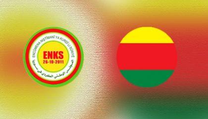 المشروعان الكرديان في سورية؛ التوافق والاختلاف ومواقف المعارضة والنظام منهما