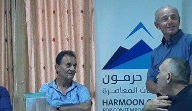 صورة الآخر في الأدبين العبري والعربي في لقاء يعقده صالون الجولان