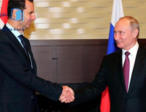 اجتماع بوتين – الأسد، مشاورات أم استعراض؟