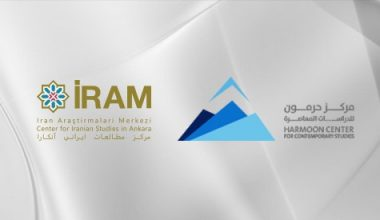 مركز حرمون للدراسات المعاصرة ومركز الدراسات الإيرانية في أنقرة (إيرام) يوقعان مذكرة تفاهم