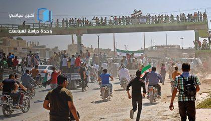 محافظة إدلب إلى أين؟