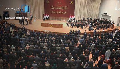 العراق ومحاولة الخروج من المأزق المصيري