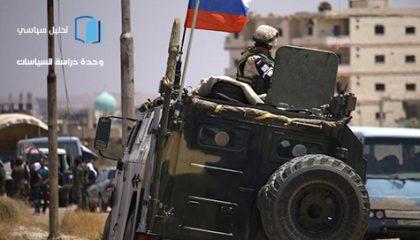 الحصاد الغث للتدخل الروسي في سورية في عامه الرابع