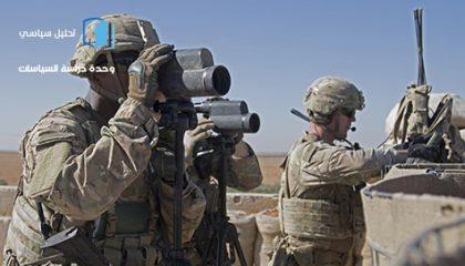 """حرب الولايات المتحدة """"غير المحدودة"""" في سورية"""