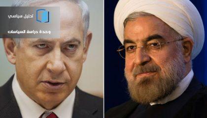 """لعبة خلط الأوراق بين إيران و""""إسرائيل"""" في المنطقة"""