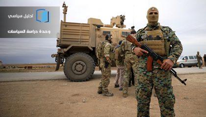 قرار الانسحاب الأميركي وتأثيره في الصراع في/ على سورية