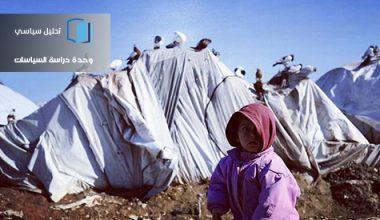"""محنة اللاجئين السوريين في """"البازار"""" السياسي"""