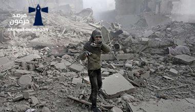 حصاد القضية السورية لعام 2018