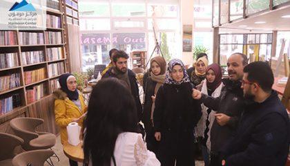 وفد من جامعة إسطنبول يزور مركز حرمون للدراسات المعاصرة