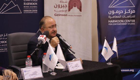 """ندوة """"آخر المستجدات السياسية السورية"""" – تسجيل كامل"""