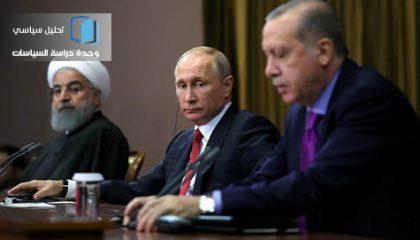 """مصير اتفاق """"سوتشي"""" وسط رمال الشمال السوري المتحركة"""