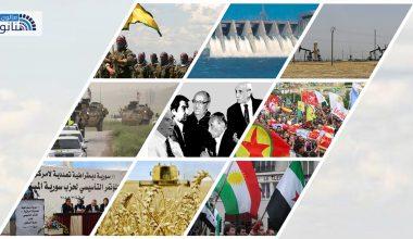 سيناريوهات الواقع السياسي والعسكري  في شمال سورية وشمالي شرقها