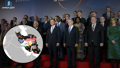 النجاح والفشل في مؤتمر وارسو للسلام والأمن