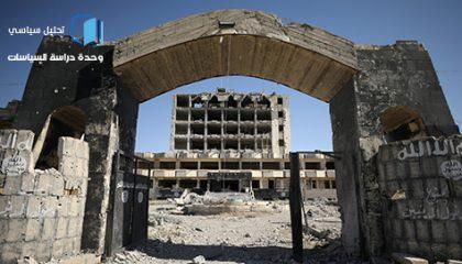 """دولة """"داعش"""" من النشوء إلى الاحتضار"""