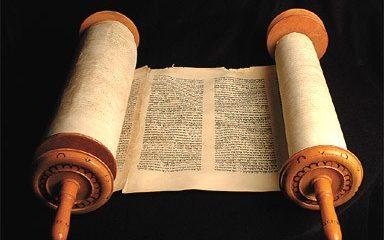 دورة تدريبية لقراءة الأرشيف العثماني