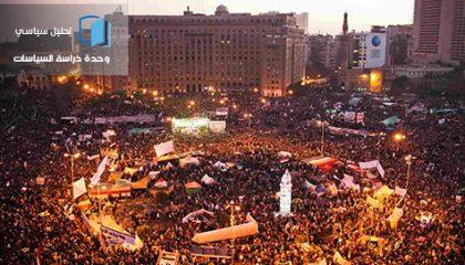 التداعيات الداخلية لثورات الربيع العربي والبدائل المحتملة