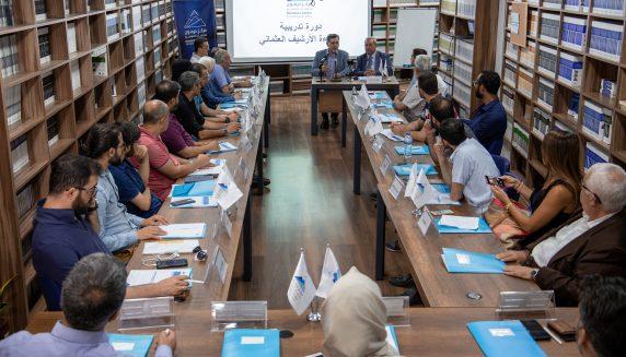 مركز (حرمون) للدراسات المعاصرة يبدأ دورة للتدريب على قراءة الأرشيف العثماني في إسطنبول