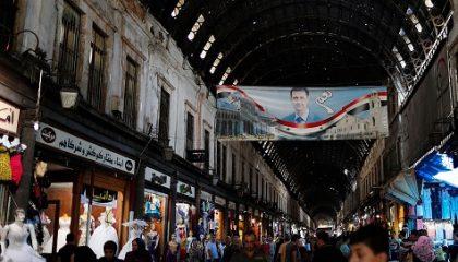ملخص التقرير النهائي لمجموعة دراسة سورية