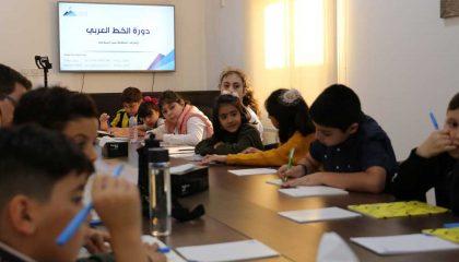 تقرير مصور: دورة تدريبية على الخط العربي في مركز حرمون في الدوحة