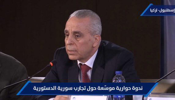 """كلمة نادر جبلي في الندوة الحوارية الموسّعة حول""""تجارب سورية الدستورية"""""""