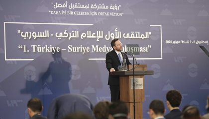 انطلاق أعمال اليوم الأول للملتقى الأول للإعلام التركي-السوري في مدينة إسطنبول